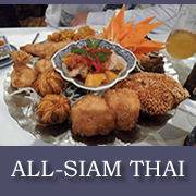 All Siam Thai Restaurant